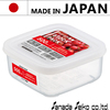 "Easy to use and Portable food contain ""STOCK PACK"" Square 500ml with multiple functions made in Japan"