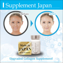Hyaluronic Acid Glutathione Calcium Vitamin C Collagen supplement made in Japan.