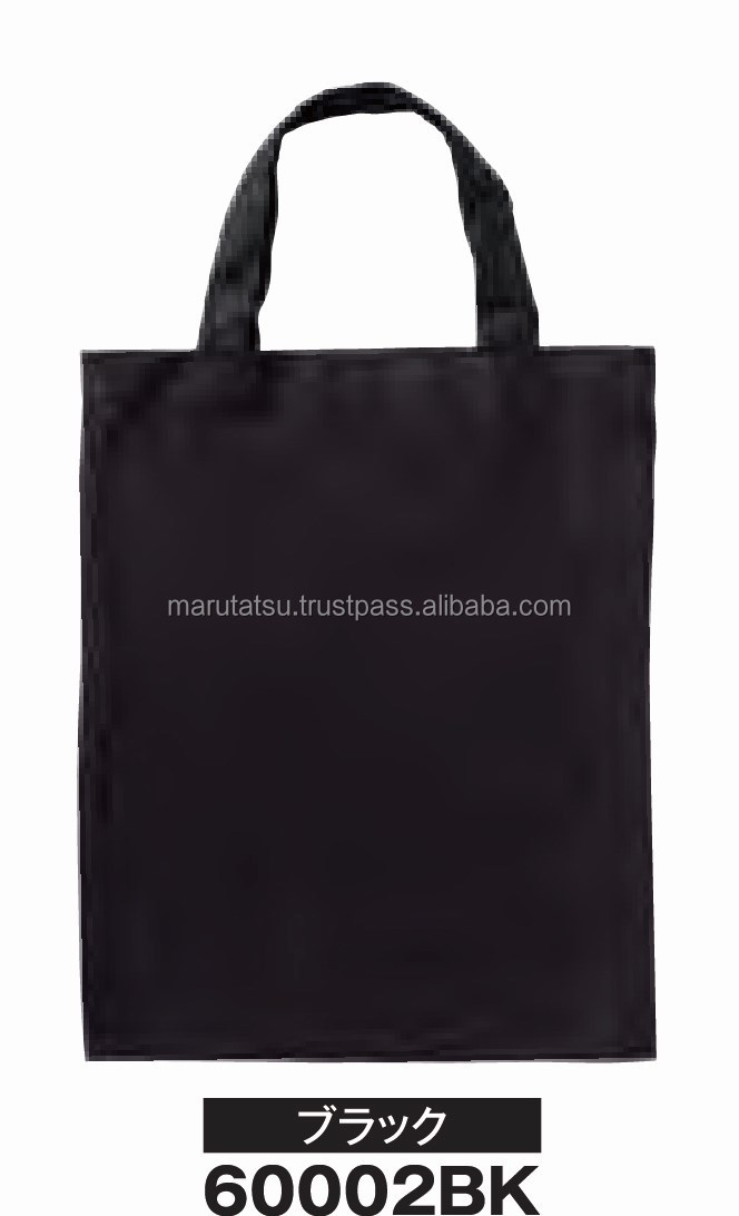 High quality and Easy to use polyester folding shopping bag Cotton A4 Bag black with Colorful