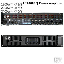 Manufacturer hot sell professional audio High power amplifier for concerts