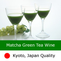 High quality mild flavor Matcha green tea wine , small lot order available
