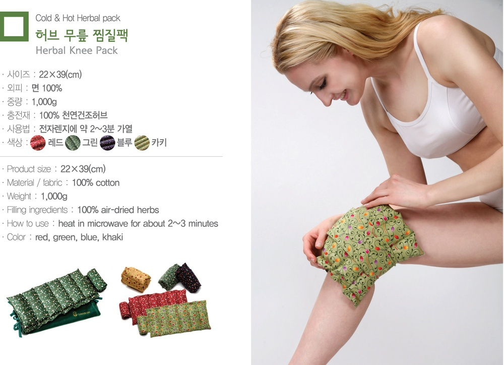 Silstar Herbal Knee Hot & Cold Pack