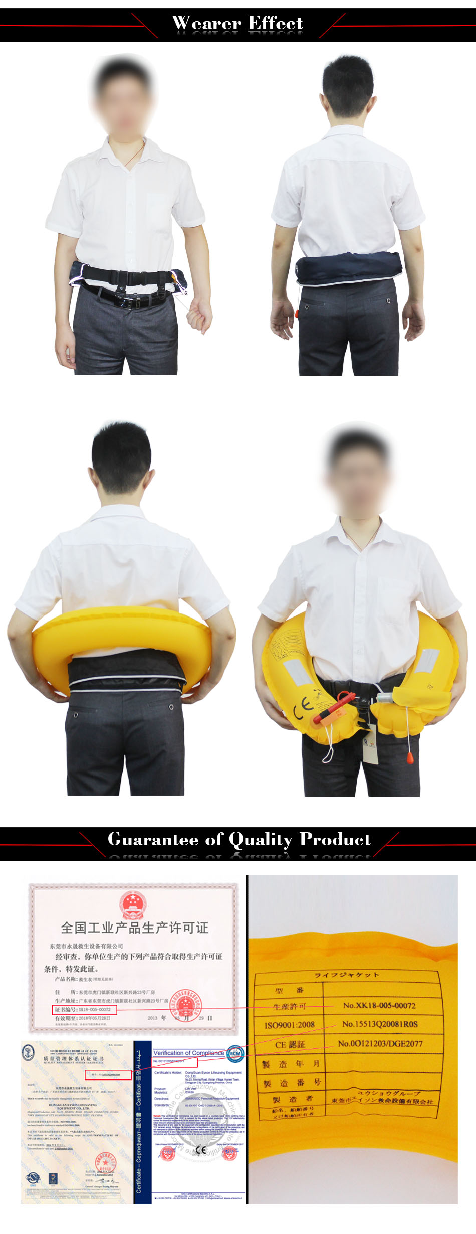 150N manual waist belt lifejacket