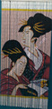 Latest interior decor wall art door bamboo curtain Geisha Girl Chinese