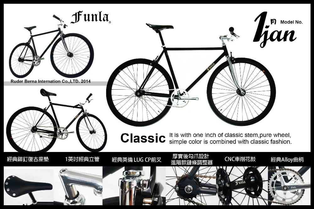 Funla Black Silver 700C Fixed Gear complete bike