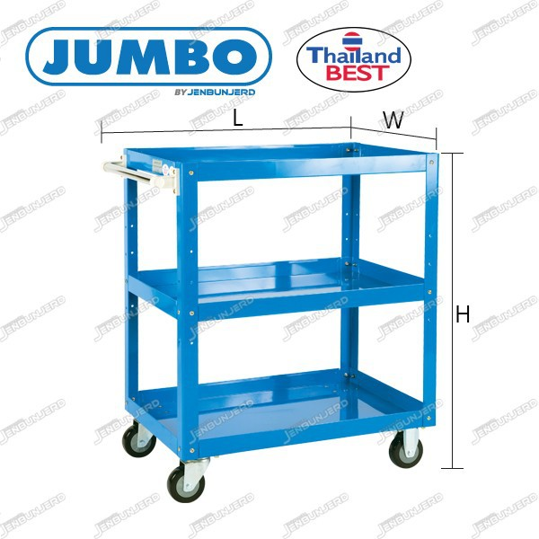JUMBO Three-Tier Steel Tray Trolley - Knock-Down Type 200 kg
