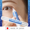 Easy to apply double eyelid glue of beauty accessories for single-edge eyelids