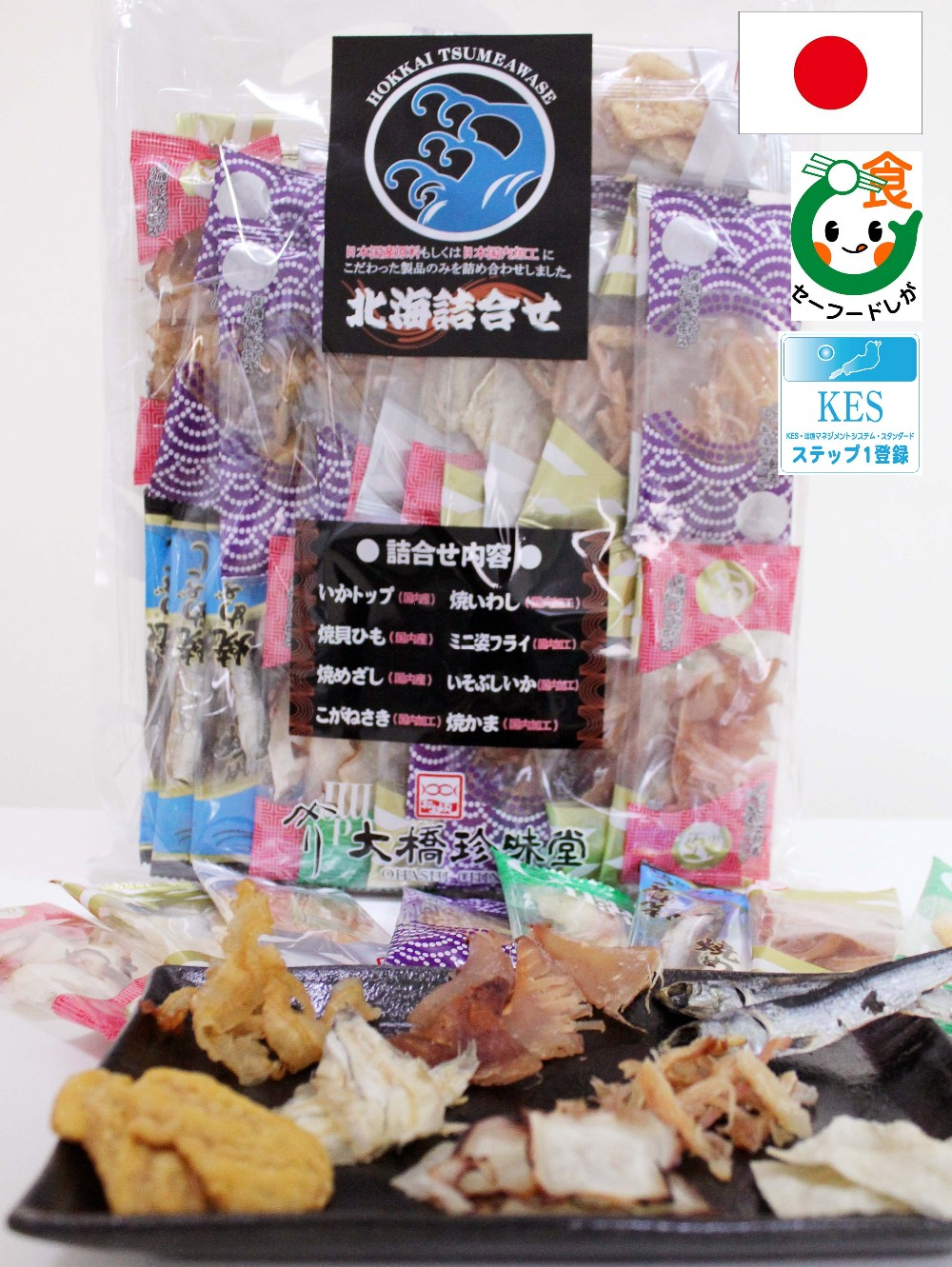 Hand-packed and Aromatic used fish tanks for sale with ingredients only from Japan.