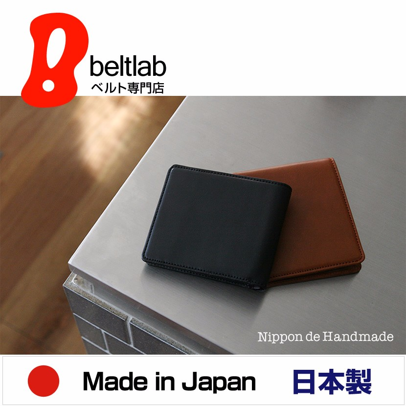 Premium and Handmade smart women leather wallet bi-fold wallet with multiple functions made in Japan