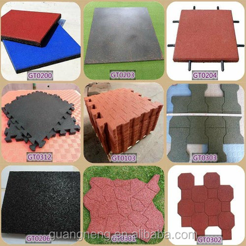 Rubber Tile Catalogues)
