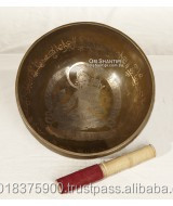 Engraved Brass Singing Bowls 9988