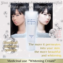 Easy to use beaty whiting cream for skin for beaty skin care