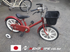Reliable 50cc dirt bikes 50cc pocket bike used bicycle at reasonable prices