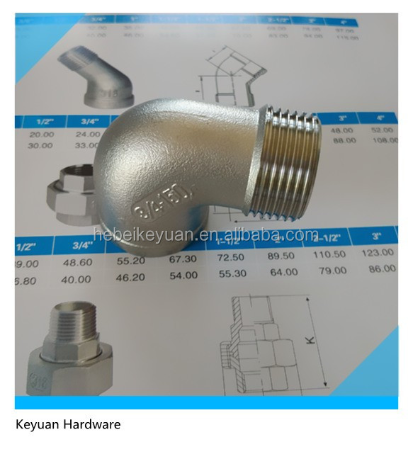 Stainless Steel 90DEG Street Elbow Fitting Class 150 Male x Female Threaded Ends