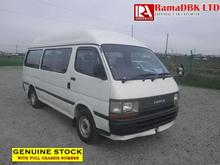 #42219 TOYOTA HIACE COMMUTER-1993 [VAN/MONOVOLUME-LARGE <span class=keywords><strong>VANS</strong></span>]