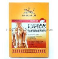 Tiger Balm Medicate Plaster Warm (10 cm*14 cm.)