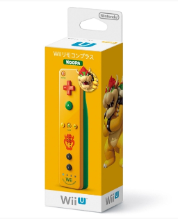 Wii Remote Plus Controller (Koopa)