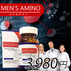 MEN AMINO Japanese powerful under body enhancement pills sex tablet OEM, OBM large volume