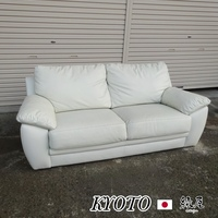 Tasteful Used Furniture Living Room Sofa