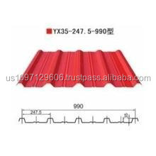 1050/1060 aluminum roof sheet with 940mm width mm use for wall or roof