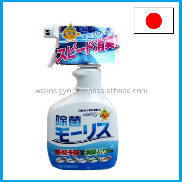 Safe to use antibacterial air fresheners spray from Japanese supplier