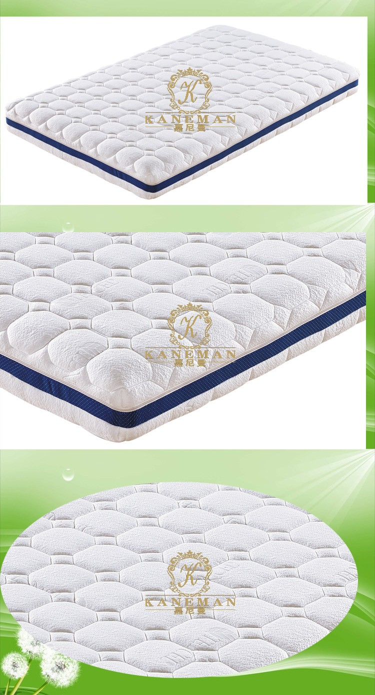 Washable German Latex mattress 8 inch model :KMF1697