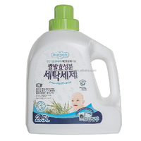 Eco Friendly Baby Laundry Detergent 2.5L made from Riceenzyme