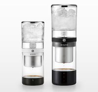 My Dutch, The Smart Dutch Coffee Maker : Easy & Tasty! Enjoy Cold Brew Coffee Anywhere. (Home-use Simple & Small Dutch Maker)