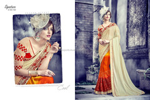 Grandiose Off White Georgettes Designer Saree/machine embroidery saree designs/wholesale saree