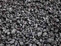 Electrically calcined anthractive coal/ECA/ carbon raiser & calcined petroleum coke