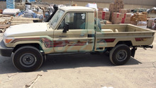 Toyota Land Cruiser 79 Single Cabin Pickup Brand New