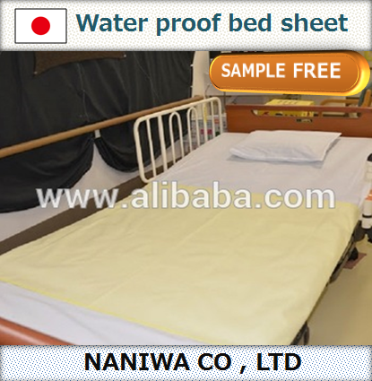 Durable sell sheet for nursing care , 2 color also available