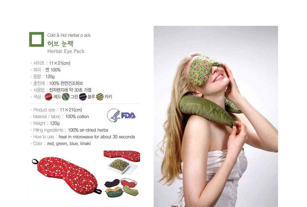 Silstar Herbal Eye Hot & Cold Pack