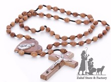 Wall Hanging Bethlehem Olive Wood Large Rosary with Silver Crucifix - ROS023