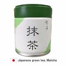 High-grade and Famous Uji matcha for ceremonial , original label also available