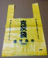 Vietnam best Selling products HDPE plastic T-Shirt bag
