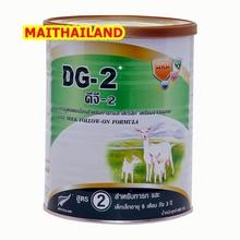Goat Milk Powder DG-2 Goat Milk Follow-On Formula Goat Milk Prices 800g