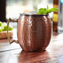 Hammered Copper Moscow Mule Mug Handmade of 100% Pure Copper, Brass Handle Hammered Moscow Mule