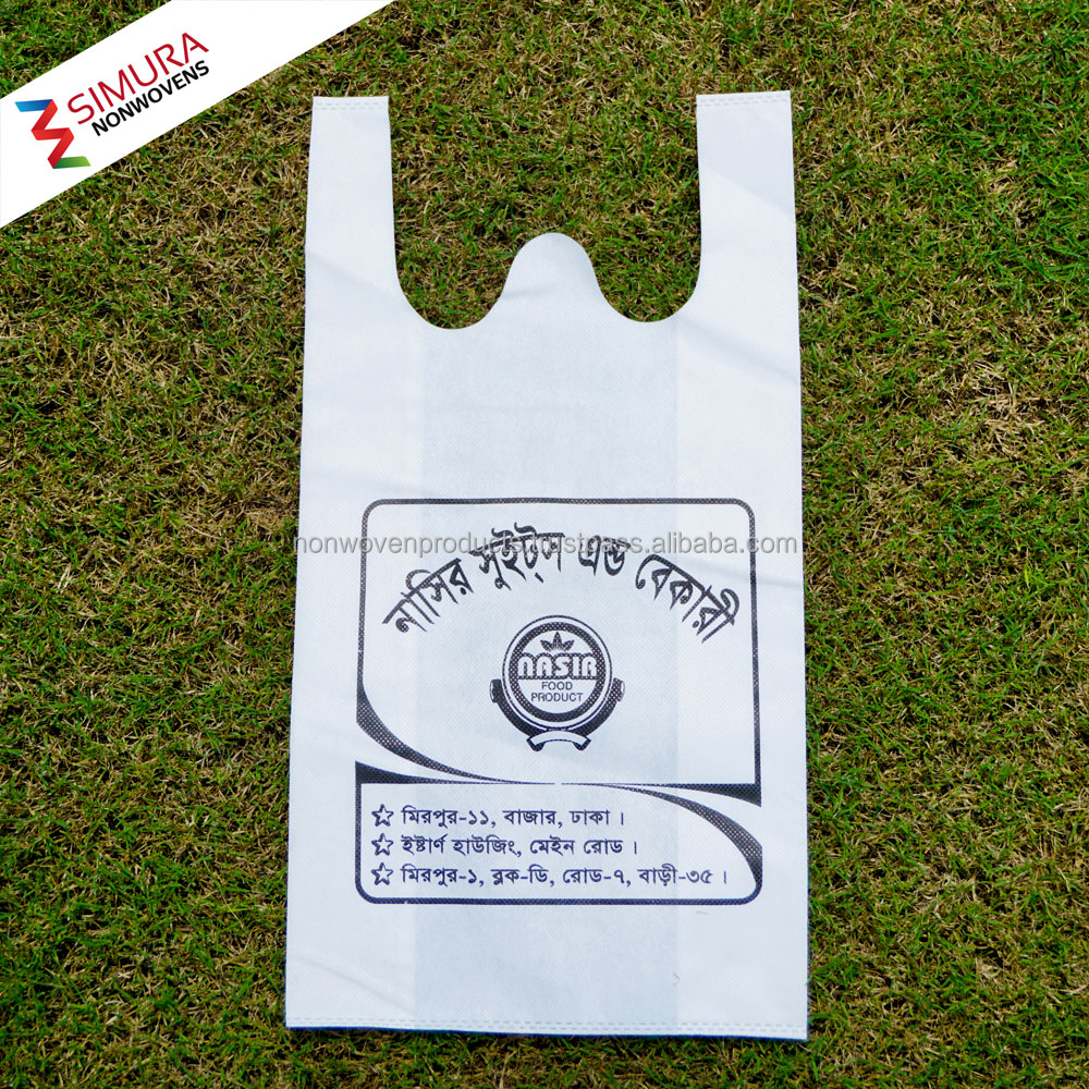 T Shirt Bag for Grocery
