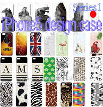 Cell phone case for mobile phone accessory with variety design