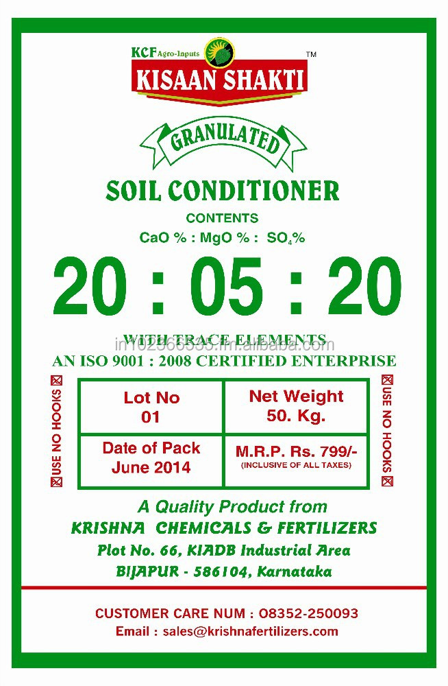 SOIL CONDITIONER GRANULATED