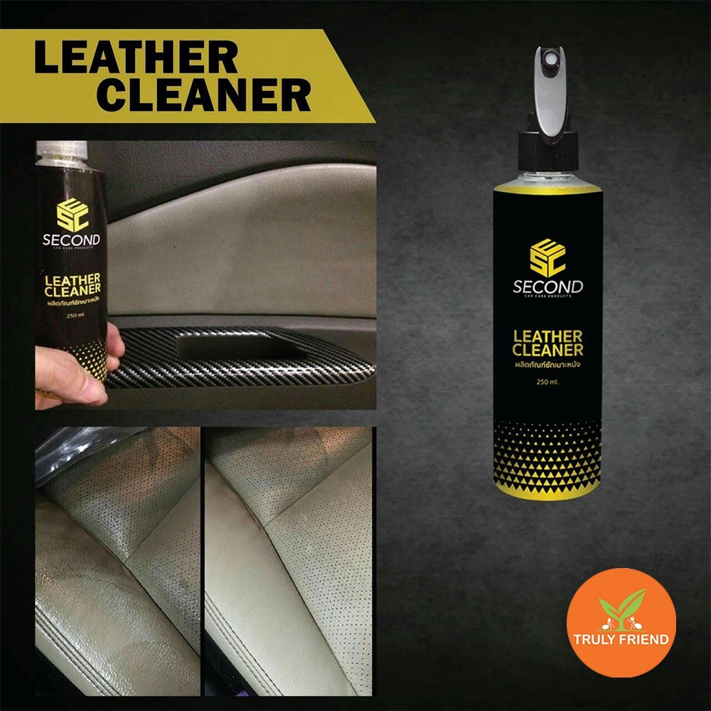 Leather Cleaner Product for removal dirt from your vehicle