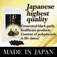 Natural health care product Black Garlic with effective made in Japan