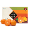 Golden Fragrance Orange 5kg Econo Medium Size 30~40pcs For Gift