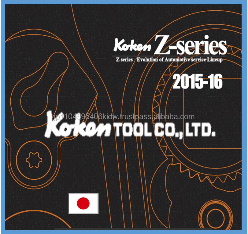High precision and Easy to operate mechanics set Koken tool at reasonable prices
