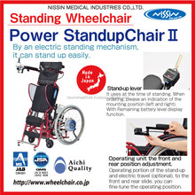 Lightweight and High quality function of wheelchair standing wheelchair with Ergonomic design made in Japan