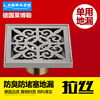LABRAZE LE8503N bathroom/kitchen brass floor drains with copper wire drawing
