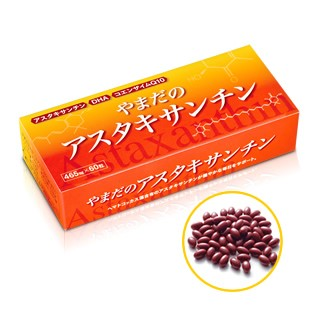 100% natural Astaxanthin capsules red algae, DHA and Coenzime Q10 made in Japan, antioxidant, immune system, OEM available