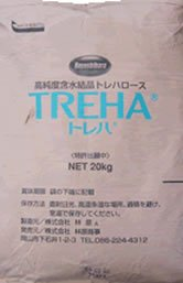 Food grade trehalose artificial sweetener, other materials available