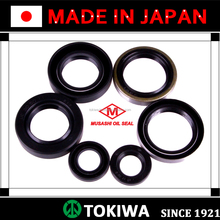 Musashi oil seal with superior performance and suitable for various uses. Made in Japan (hydraulic pump oil seal)